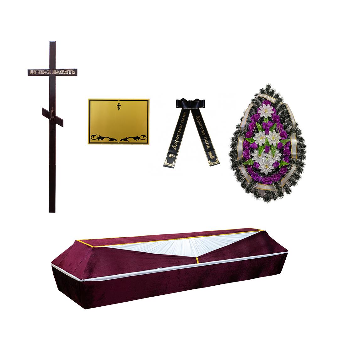 Ритуальный комплект «Эконом»