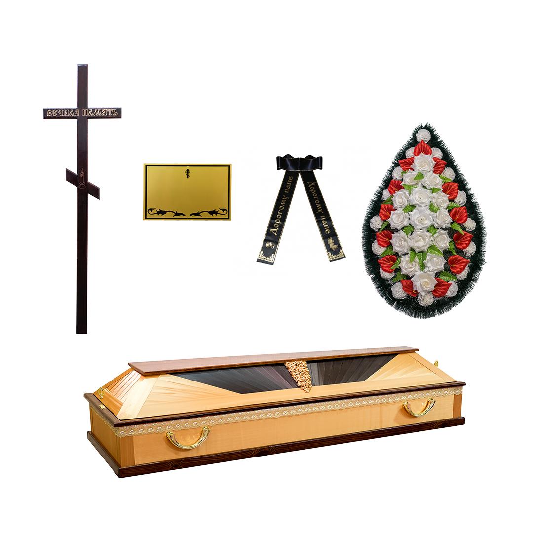 Ритуальный комплект «Стандарт»